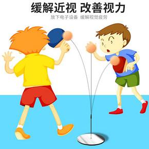 乒乓球训练器儿童玩具软轴有弹力家用室内预