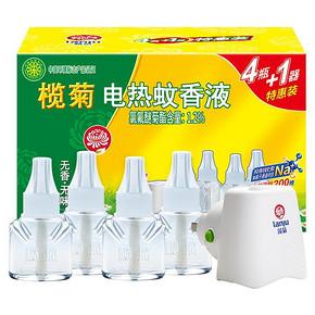 【榄菊】无味蚊香液  4瓶1器