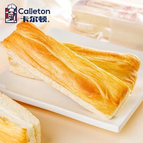 卡尔顿本乳芝士面包早餐手撕面包400g