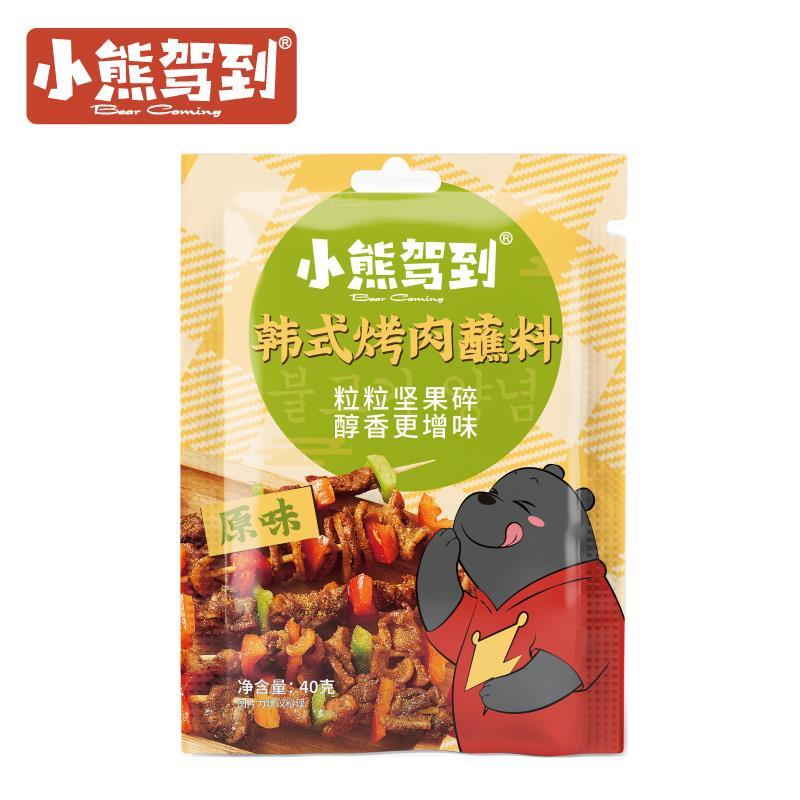 【小熊驾到】韩式烤肉蘸料秘制孜然粉调料