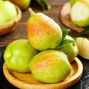 【5斤净重】新鲜山西红香酥梨
