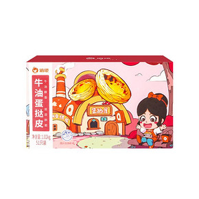 【尚巧厨】葡式蛋挞24个+500蛋挞液
