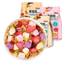 【百草味】即食早餐草莓多多什锦卖片