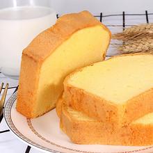 【拍一发三】面包吐司全麦面包共450g