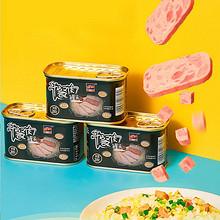 【宾太】出口品质午餐肉罐头198g*3罐