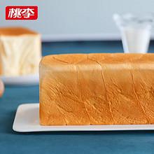 【第2件1元】桃李新鲜吐司面包350g