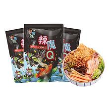 【320g*5包】辣魔蛙柳州螺蛳粉