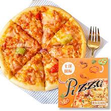 7英寸成品披萨多口味加热即食