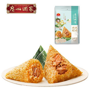 拍2件【广州酒家】风味肉粽子4只