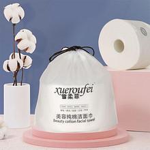 【三大卷】纯棉一次性洗脸巾