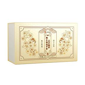 【仁和】滋养蜂王胎片冻干粉*60片