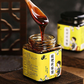 【京皖.枇杷秋梨膏300g*3瓶