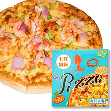 【多重口味】7英寸成品披萨套餐加热即食