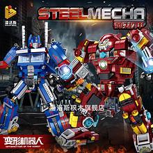 【机器人】钢铁机甲侠樂高拼装积木