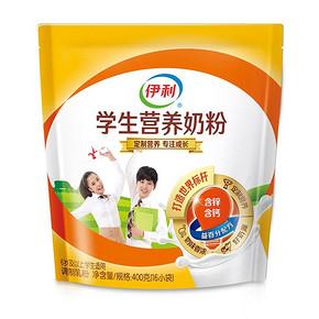 伊利学生营养高钙牛奶粉400g