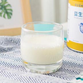 【深谷溪田】益生菌驼奶粉320g