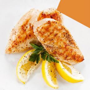 【太里】鸡胸肉4包400克多口味轻食代餐