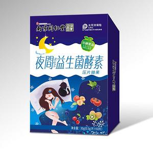 【南京同仁堂】夜間益生菌酵素60片