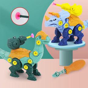 DIY恐龙拼装玩具拆装儿童拧螺丝3-6岁
