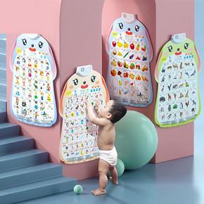 有声早教拼音挂图宝宝启蒙识字玩具