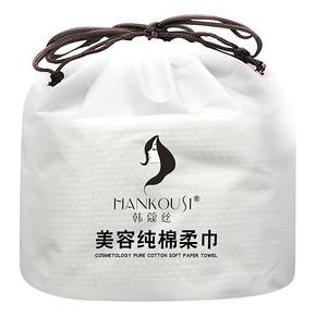 3大卷拍下11.9【韩蔻丝】纯棉柔巾
