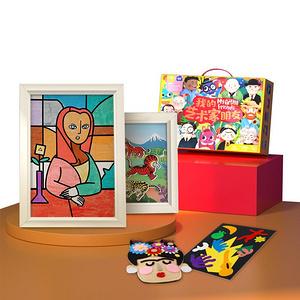 Gwiz兒童手工DIY美育藝術禮盒