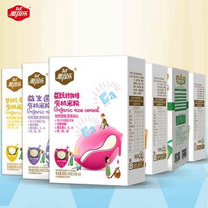 【第二件半价】婴儿米粉营养辅食220g