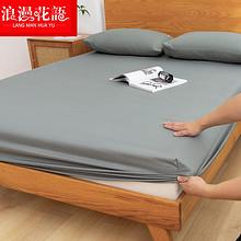 【百人验货】【全尺寸】床笠床罩床单