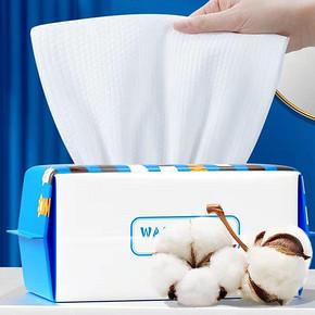 可签到【买二送一】加厚纯棉洗脸巾100抽