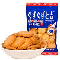 【豫吉】野网红日式小圆饼干