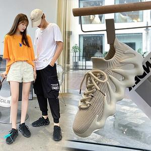 情侶火山鞋450八爪魚椰子鞋