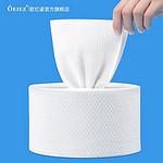 3卷装!一次性纯棉加厚洗脸巾