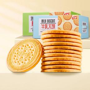 【华美旗舰店】葱油饼干3斤