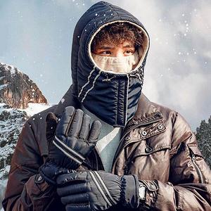 【自由之巅】雷锋帽男女冬季防寒棉帽