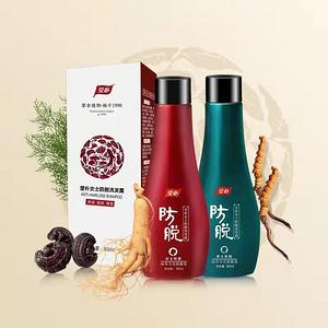 永辉·华润·药房均有售!男女防脱发洗发水