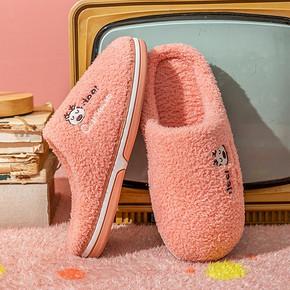 阿巴狮大牌!仿兔毛简约顺条保暖棉拖鞋