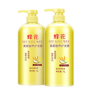 蜂花小麦蛋白护发素1L顺滑补水修护