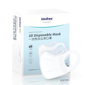 【Unifree】3D立体口罩30个