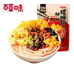 【买2送3】百草味正宗广西柳州螺蛳粉3袋