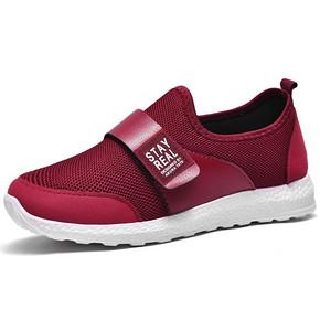 限时16.9!夏季健步鞋子中老年妈妈鞋