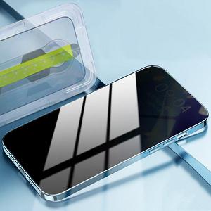 【膜力佳】苹果12防窥膜全覆盖防爆钢化膜