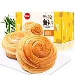 【足足两斤!】百草味原味手撕面包整箱