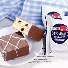 甜蜜蜜# 泓一 涂层夹心巧克力蛋糕1kg 29.9元包邮(39.9-10券)