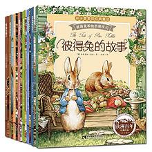 彼得兔的故事 绘本注音版 8本 19.8元包邮(24.8-5券)