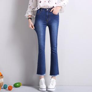 韩版中高腰# 九分喇叭牛仔裤