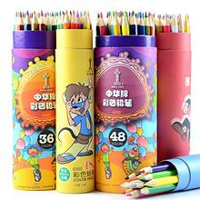 小画家# 中华 彩色铅笔18色筒装 8.5元包邮(11.5-3券)