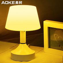 夜起利器# 奥轲 护眼喂奶充电小夜灯+送LED灯 16元包邮(26-10券)