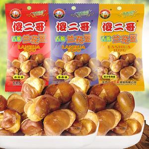 多种口味# 傻二哥 兰花豆35g*10袋