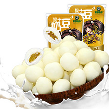 草原犇牛 奶酪奶豆牛奶提子 250g 10.9元包邮(15.9-5券)