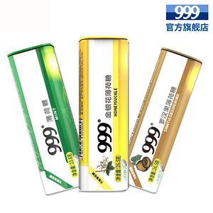 清新口气# 999 无糖薄荷糖 3种口味组合装 14.9元包邮(29.9-15)